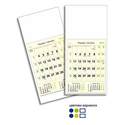 Работен календар вертикален