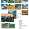 Настолен календар сезони