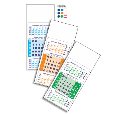 Календар пирамидка 2017