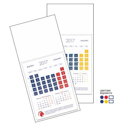 Работен календар зодиак