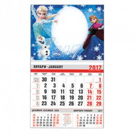 Детски Работен Календар 2017