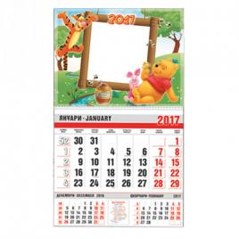 Детски Работен Календар 2017Детски Работен Календар 2017