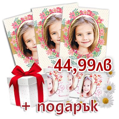 Podaruk_8_mart_thumb2