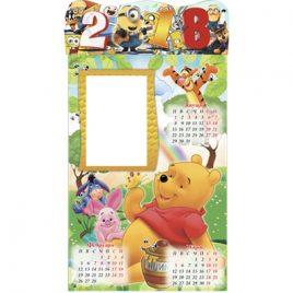 Детски календар 2018