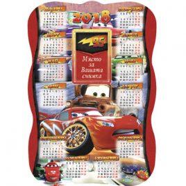 Детски календар 2018 колите