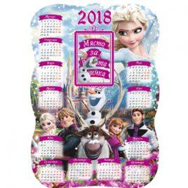 Календар 2018 замръзналото кралство