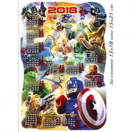 Детски календар 2018 Лего