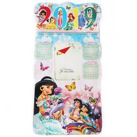 Детски календар принцеси
