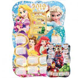 Детски календар принцеси 2019