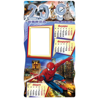 Детски календар 2019 Спайдърмен