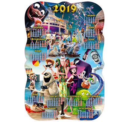 Детски календар 2019 хотел трансилвания