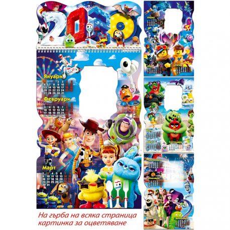 Детски календар 2020 играта на играчките, хотел трансилвания, енгри бърдс, лего. Детски календари със снимка.