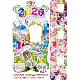 Детски календар 2020 принцеси и феи. Детски календар момиче със снимка.
