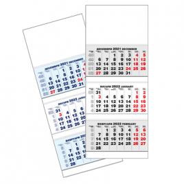 Работни календари 2022
