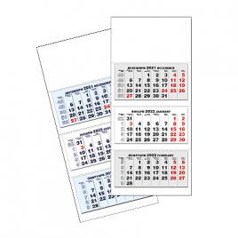 Работен календар РК1112