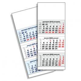 Работен Календар три тела 2020