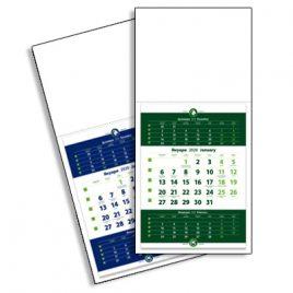 Работен Календар 2020