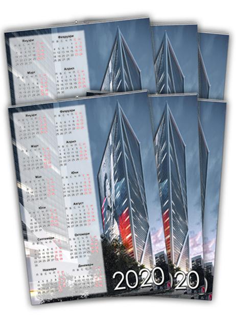 Еднолистови Календари 2020 на Едро