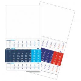 Работен Календар 2021 РК 1222
