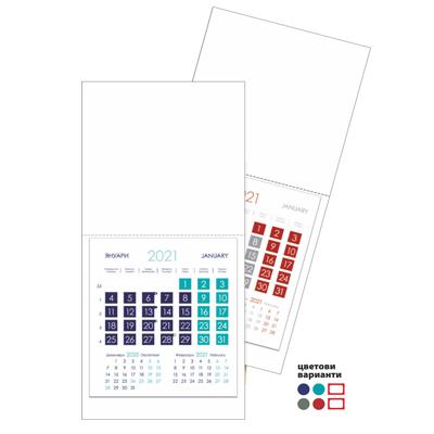 Работен Календар 2021 РК 1229