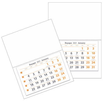 Работен Календар 2021 РК 1235
