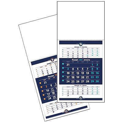 Работен календар РК1213, 2022