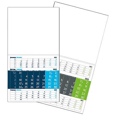 Работен календар РК1222