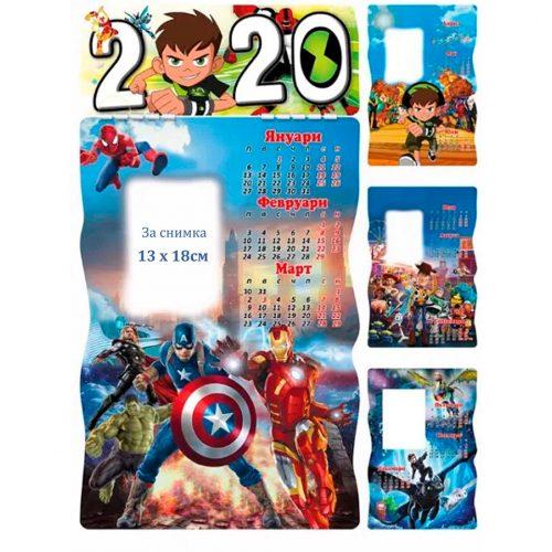Детски календар 2020 многолистов