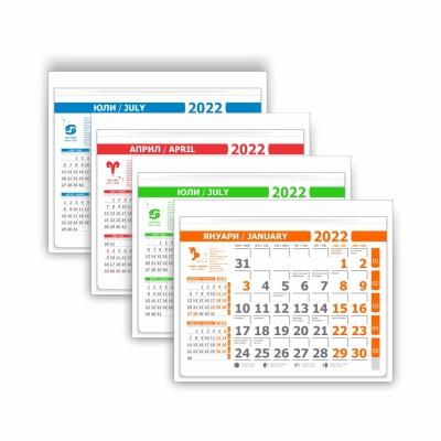 Фирмен Работен Календар 2022 економи - РК0005