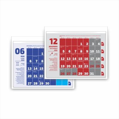 Фирмен Работен Календар 2022 - РК0013 - економи