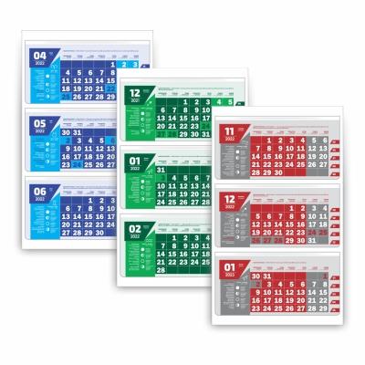 Работен календар 2022 - Фирмени календари