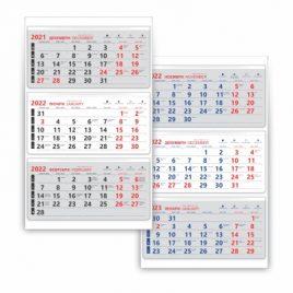 Работен Календар 2022 - Фирмен Економи