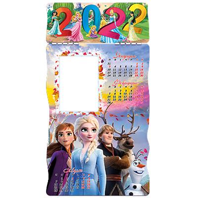 Детски календари 2022