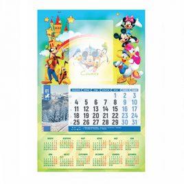 Детски Работен Календар 2022
