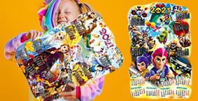 Детски еднолистов календар 2021