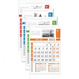 Работен календар 2021 РК0009