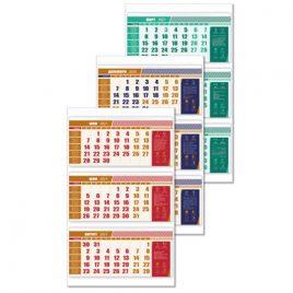 Работен календар 2021 РК0023